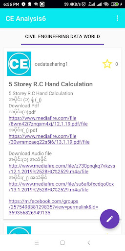 CE Analysis 6.2  screenshots 3