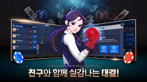 Pmang Poker for kakao 70.0 screenshots 12