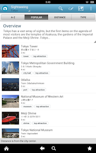 Tokyo Travel Guide by Triposo