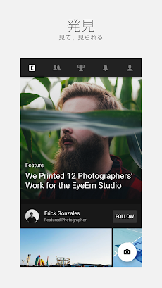 EyeEm - 写真 フィルター カメラ & コミュニティのおすすめ画像1