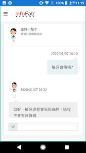 IHMApp 28.0 screenshots 3
