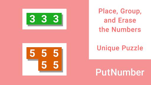 PutNumber screenshots 5