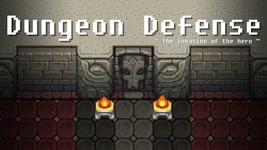 Dungeon Defense Capture d'écran