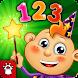 小さな魔法使いと一緒に数字と数え方の学習!