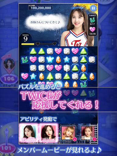 TWICE -GO! GO! Fightin'- screenshots 3