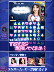 TWICE -GO! GO! Fightin'-のおすすめ画像3