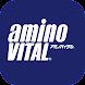 「アミノバイタル」公式アプリ