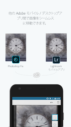 Adobe Photoshop Mixのおすすめ画像5