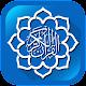Al Quran Terjemahan 30 Juz Offline Lengkap Tajwid Download on Windows