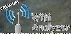 WiFiアナライザープレミアムのおすすめ画像1
