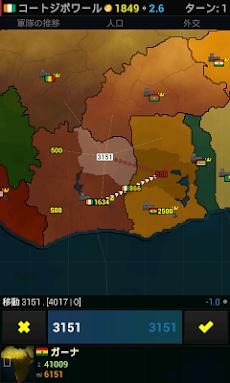 エイジ・オブ・シヴィライゼーション - アフリカのおすすめ画像1