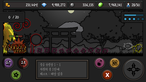 uc5b4uc314uc2e02(Assassin2) 2.0.6 screenshots 13