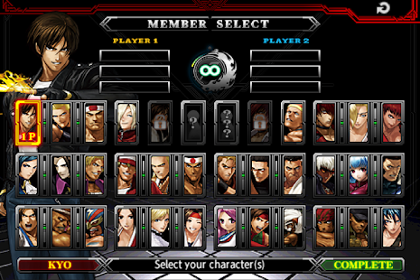 THE KING OF FIGHTERS-A 2012(F) Screenshot