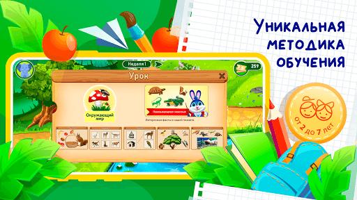Детские развивающие игры для детей от 2 до 7 лет 1.3.17 screenshots 1