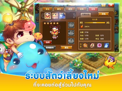 How To Download and Run BOOMZ Thailand  Apps On Your PC 2