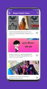 Bhojpuri Gaana • Video • Songs • Hot • Funny 4