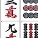 四川省(2角取り) - Androidアプリ