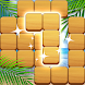 ウッドブロックXD|無料で遊べる脳トレパズルゲーム - Androidアプリ