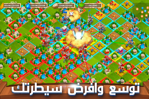 Castle Clash: u062du0631u0628 u0627u0644u062au062du0627u0644u0641u0627u062a 1.6.6 screenshots 5