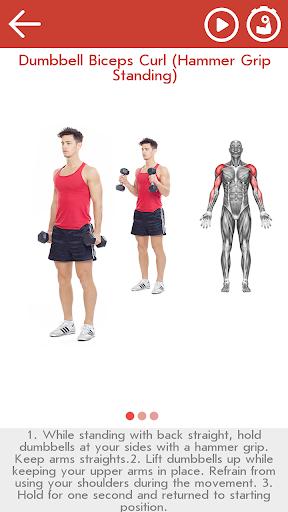 Fitness & Bodybuilding  screenshots 1