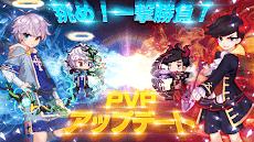 ダンジョン&ハンター:放置型RPG!のおすすめ画像1