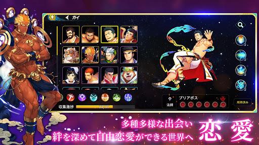 サンクタス戦記-GYEE- 1.9.0 screenshots 1