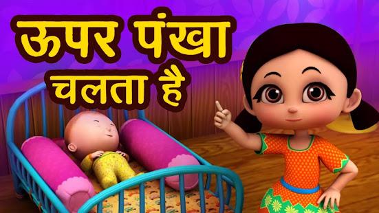 Chanda Mama Door Ke - Best Educational Videos