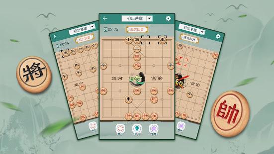 Chinese Chess: Co Tuong/ XiangQi, Online & Offline 4.40201 Screenshots 8