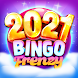 Bingo Frenzy - ビンゴ!無料オンライン多人数ビンゴゲーム