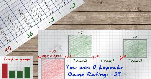 Poker raspisnoy Online apkpoly screenshots 4