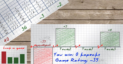 Poker raspisnoy Online  screenshots 4