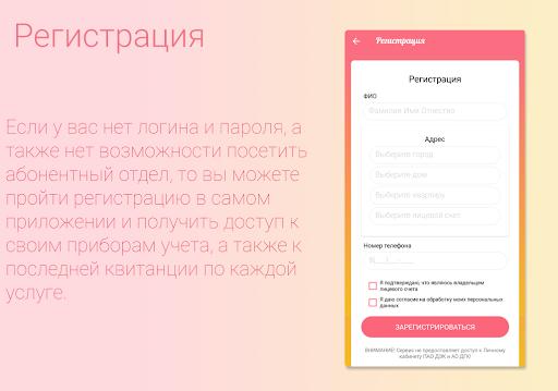 u041cu043eu0439 u0412u0426 1.4.5 Screenshots 6