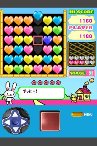 HeartFlavor DX For PC Windows (7, 8, 10, 10X) & Mac Computer Image Number- 6