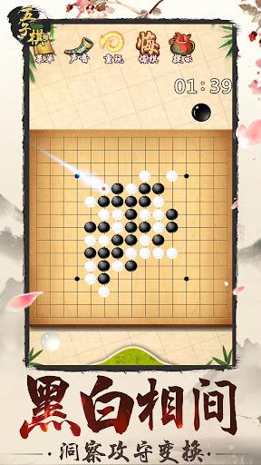 Gomoku Online u2013 Classic Gobang, Five in a row Game 2.10201 screenshots 14