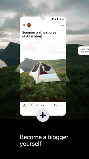Zen: personalized stories feed modavailable screenshots 5