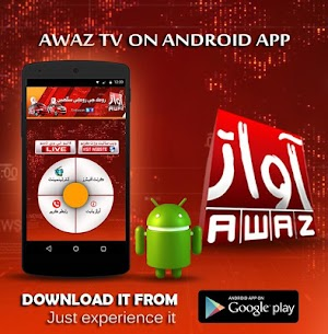 Awaz TV On Pc | How To Download (Windows 7, 8, 10 And Mac) 4