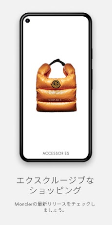 Moncler - Exclusive Outerwear & Accessoriesのおすすめ画像3
