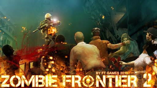 Zombie Frontier 2:Survive