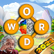Word Brain Boom - Word Search: Offline Word Game