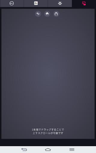 LG Hybridcast screenshots 2