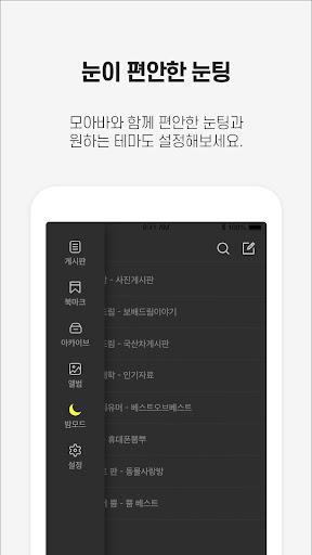 ubaa8uc544ubc14  screenshots 4