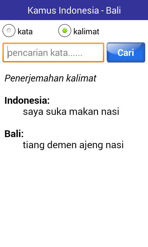 Download Wallpaper Google Terjemahan Bahasa Bali Halus