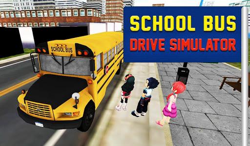 school bus drive simulator2016 screenshot 1