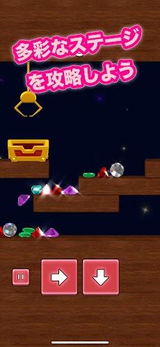 キラキラ宝石キャッチャー : キレイで楽しいクレーンゲームのおすすめ画像2