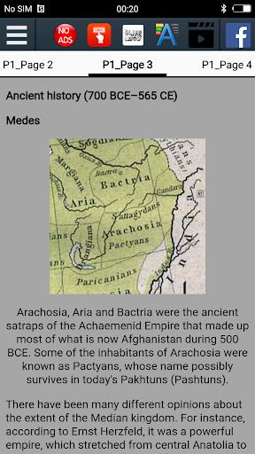 u062f u0627u0641u063au0627u0646u0633u062au0627u0646 u067eu06d0u069au0644u064au06a9 - History of Afghanistan apktram screenshots 20