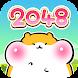 ハムあわせ2048 - Androidアプリ