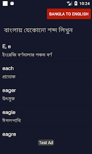 Unique English Bangla Dictionary For Pc – (Windows 7, 8, 10 & Mac) – Free Download In 2021 2