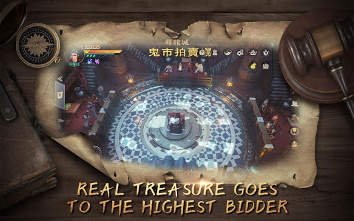 Lost Temple 0.12.21.75.0 screenshots 4