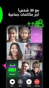 ماسنجر دردشه ICQ ومكالمات الفيديو شات عشوائي 4