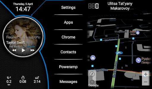 fcc car launcher screenshot 1